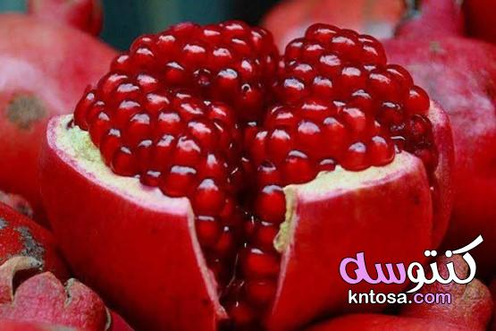 أجمل صور رمان 2019,صور رمان بجودة عالية وخلفيات فاكهة الرمان kntosa.com_26_19_157