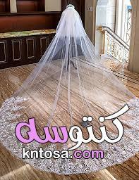 طرحات طويلة ملكية للعروس.اجمل طرح للعروسة 2020 , طرح طويلة للعروسة 2020 kntosa.com_26_20_158