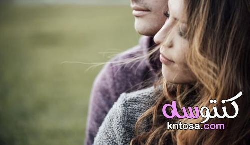 بحث جديد: المعانقة تطيل حياة العلاقة! kntosa.com_26_21_162