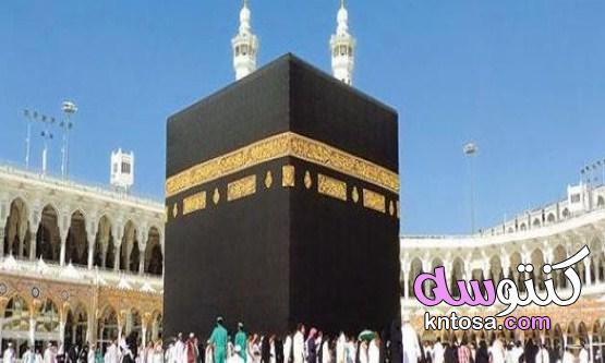 أهم المعلومات حول تحية المسجد الحرام