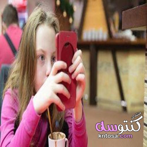 طرق جديدة للحد من وقت أطفالك أمام الموبايل والشاشة kntosa.com_27_19_155