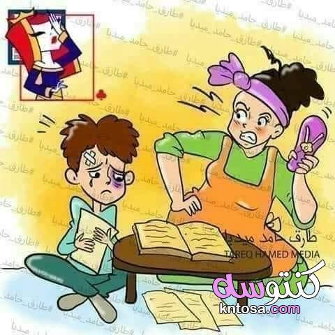 نصائح ذهبية في تربية الاولاد , نصائح للامهات في تربية الاطفال , نصائح للاباء في التعامل مع الابناء kntosa.com_27_19_156