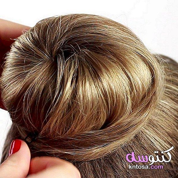 تسريحة شعر بسيطه وسهله للشعر المتوسط،تسريحات للشعر المتوسط الطول سهلة،أحدث تسريحات شعر 2020