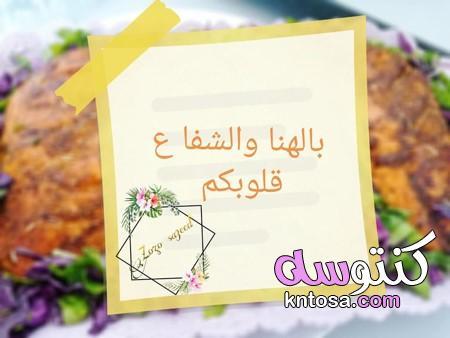افضل طبخه صدور دجاج،طريقة طبخ صدور الدجاج،اسهل طريقة لطبخ صدور الدجاج، اسرع طريقة لطبخ الدجاج