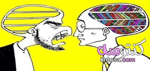 كيف تعرف الشخص الذكي من الغبي kntosa.com_27_21_162