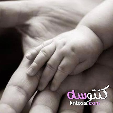 يقول أحد الأباء kntosa.com_27_21_162