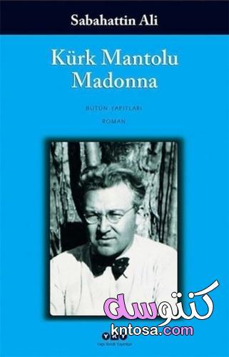 10 كتب يجب على كل امرأة قراءتها kntosa.com_27_21_162