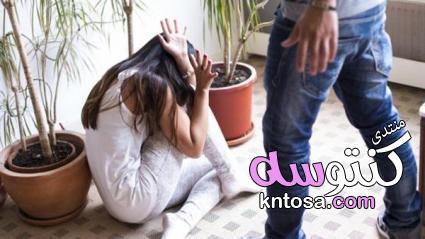 كيف تتعاملين مع عنف الزوج,طرق التعامل مع الزوج الذي يضرب زوجته,ماذا تفعل المرأة إذا ضربها زوجها لها kntosa.com_28_19_154