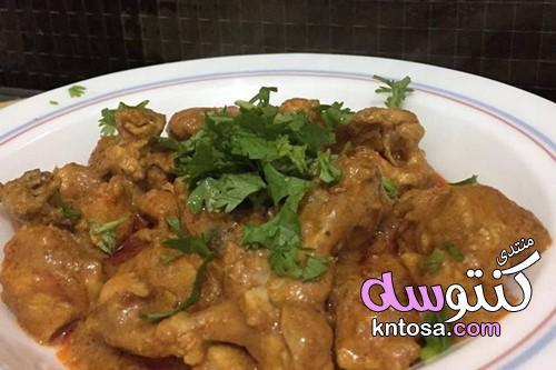 دجاج كاري تايلندي سهل وسريع kntosa.com_28_19_155