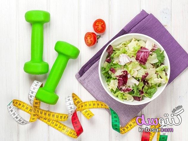 ازاي تنقصي وزنك بنفسك، تجربتي الشخصية في انقاص الوزن ٢٠ كيلو kntosa.com_28_19_155