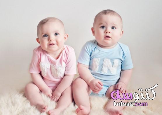 اجمل اطفال العالم بنات واولاد توام صورأطفال توأم روعهاطفال