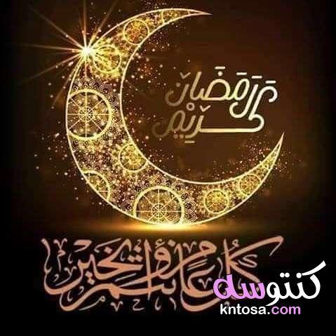نصائح طبية في رمضان,نصائح في رمضان,ما هو أفضل فطور في رمضان,نصائح للحامل في شهر رمضان kntosa.com_28_20_158