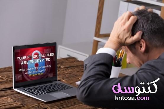 كيفية إصابة الحاسوب بالفيروس وطرق الوقاية منه kntosa.com_28_20_160