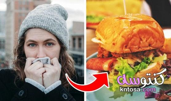 زيادة الوزن في الشتاء.. لماذا نعاني منها وكيف نواجهها؟ kntosa.com_28_20_160