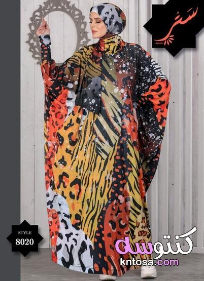 صور اسدال محجبات مودرن شيك للصلاه والخروج 2021 - اسدالات خروج شيك 2021 kntosa.com_28_21_162