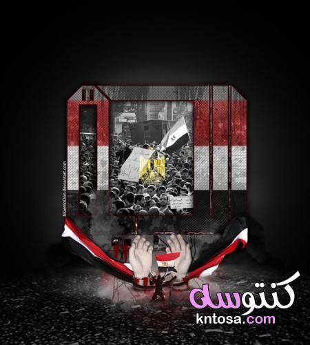 اجمل الصور المعبرة عن مصر 2022 kntosa.com_28_21_162
