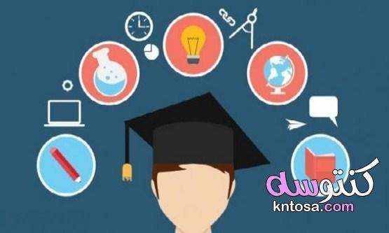 أفضل التخصصات الجامعية في أمريكا لعام 2021 kntosa.com_28_21_162