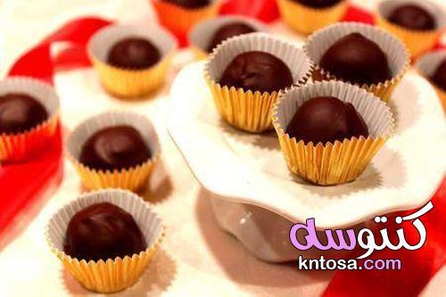 الشوكولاتة مليئة بالمرزبانية kntosa.com_28_21_162