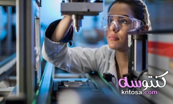 بحث شامل عن الهندسة الصناعية kntosa.com_28_21_162