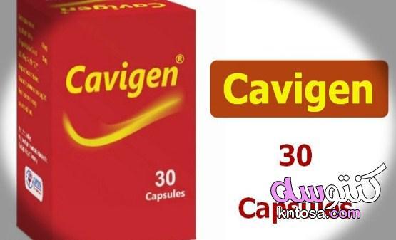 معلومات تفصيلية عن دواء كافيجين مكمل غذائي ومنشط للجسم kntosa.com_28_21_163