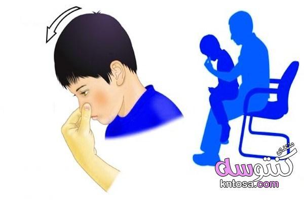 نزيف الأنف عند الاطفال، أسباب نزيف الانف عند الاطفال الإسعافات الأولية لنز kntosa.com_29_19_155