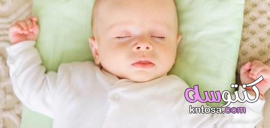 نوم الطفل الرضيع لفترات طويلة، اسباب نوم الطفل الرضيع، متي يكون نوم الطفل kntosa.com_29_19_156