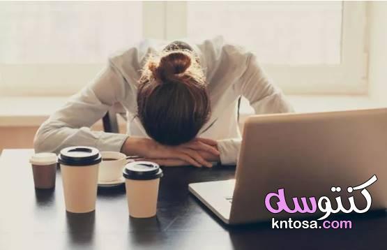 كيف يهدد الحرمان من النوم حياة البشر؟ مخاطر يهدد الحياة 2020 kntosa.com_29_19_157