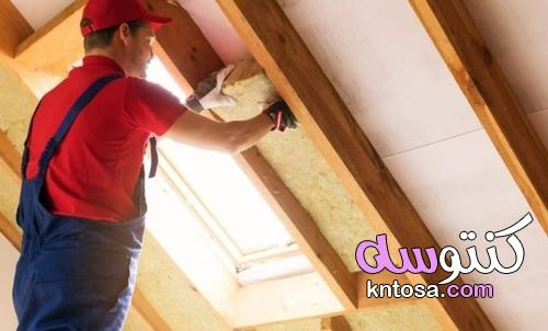 كيف تعزل منزلك من الحرارة؟ kntosa.com_29_21_162