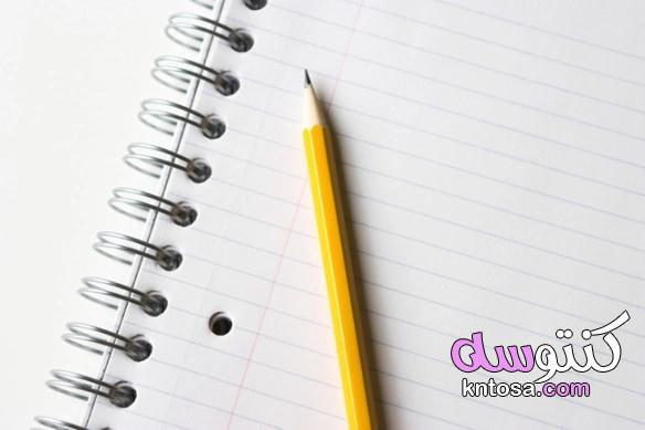 لعبة الصراحة بالورقة والقلم