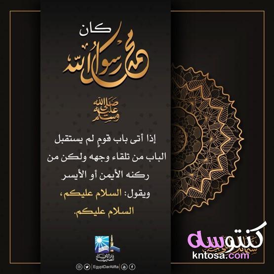 معلومات رائعة لا تعلمها عن رسول الله | اعرف نبيك kntosa.com_30_20_160