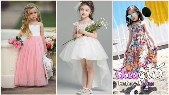 فساتين اطفال للعيد تفصيل 2021 kntosa.com_30_21_161