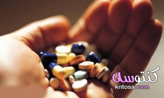 دواء نيوبيزيم لعلاج الالتهابات وقرح الفراش kntosa.com_30_21_162