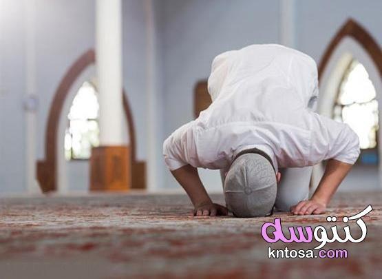 حكم الصلاة وأهميتها في الإسلام kntosa.com_30_21_162