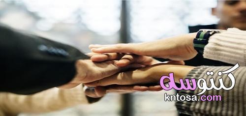 ثقافة الاختلاف وقبول الآخر kntosa.com_30_21_162