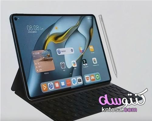 هواوي MatePad Pro اول تابلت يعمل بنظام هارموني kntosa.com_30_21_162