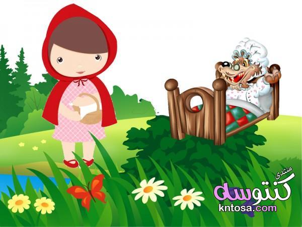 قصص عالمية ذات الرداء قصة جميلة للأطفال قبل النوم kntosa.com_31_18_154