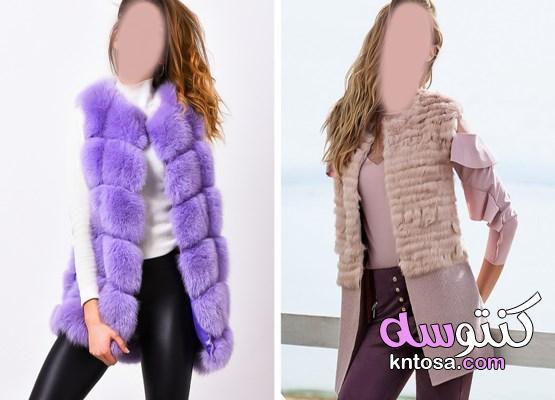 معطف الفرو.. ومظاهر موضة الشتاء التي صارت قديمة 2020 kntosa.com_31_19_157