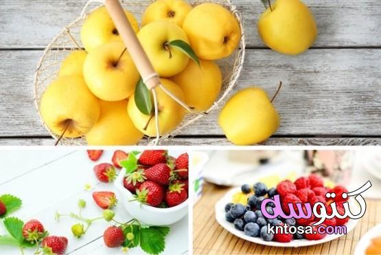 أهم 10 أطعمة مضادة للأكسدة kntosa.com_31_21_161