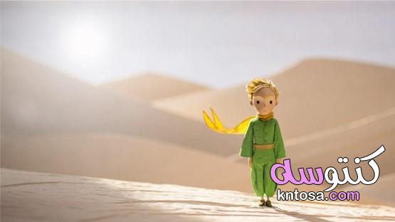 اقرأ قصة الأمير الصغير kntosa.com_31_21_161