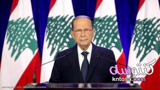 ميشال عون نادما: يا ريت لو ورتت بستان جدي وما عملت رئيسا