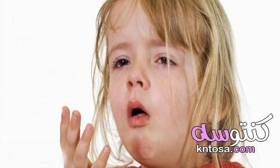 دواء كحه للأطفال وطرق منزلية للتخلص منها kntosa.com_31_21_162