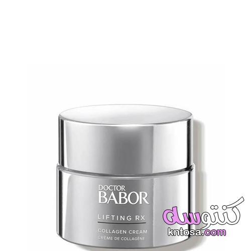 أنواع منتجات بابور – Babor kntosa.com_31_21_162