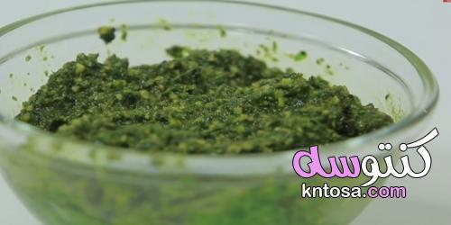 طريقة تحضير صوص البستو Pesto Sauce recipe kntosa.com_31_21_162